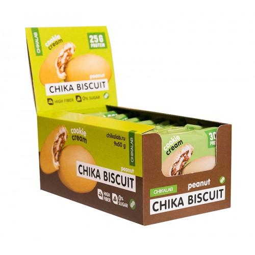 CHIKALAB Бисквитное печенье 50 гр.