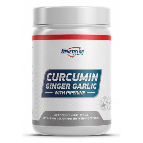 GeneticLab Curcumin + Ginger Garlic 60 caps