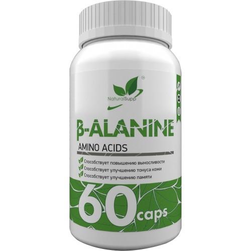 NaturalSupp Beta Alanine 60 caps