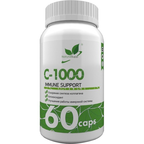 NaturalSupp Vitamin C-1000 60 caps