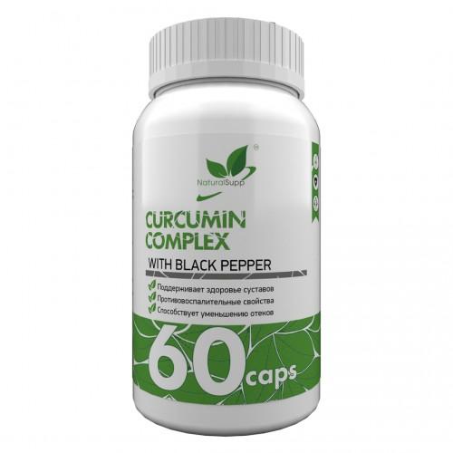 NaturalSupp Curcumin Complex 60 caps