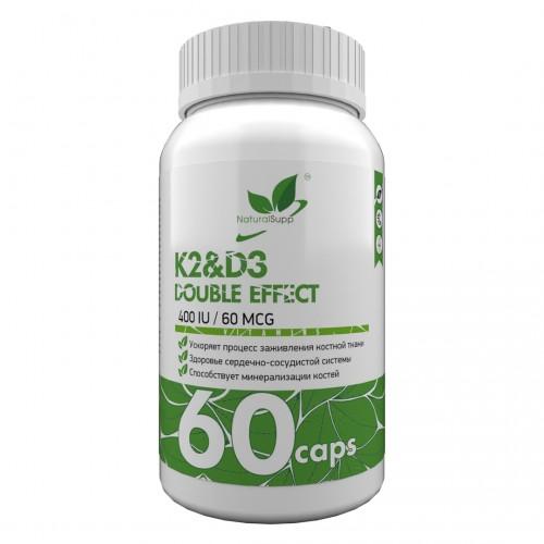 NaturalSupp Vitamin D3+K2 60 caps