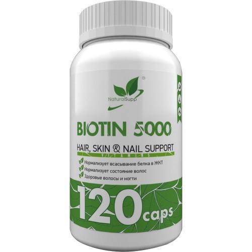 NaturalSupp Biotin 5000 120 caps