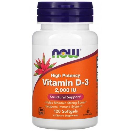 NOW Vitamin D-3 2000ME 120 капс