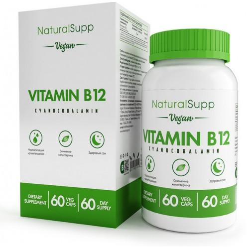 NaturalSupp Vitamin B12 60 Vegan Caps
