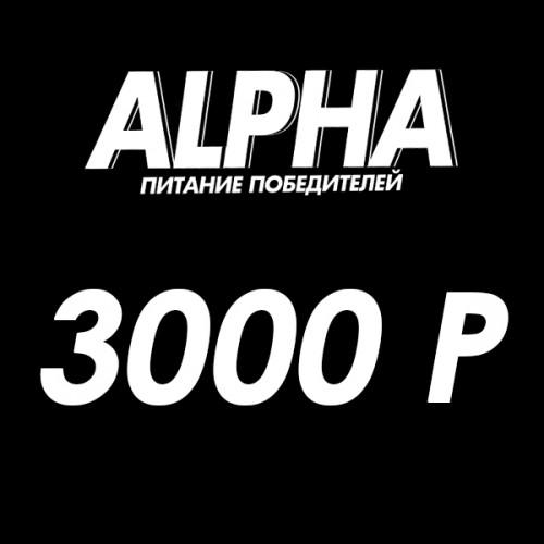 Сертификат 3000 руб