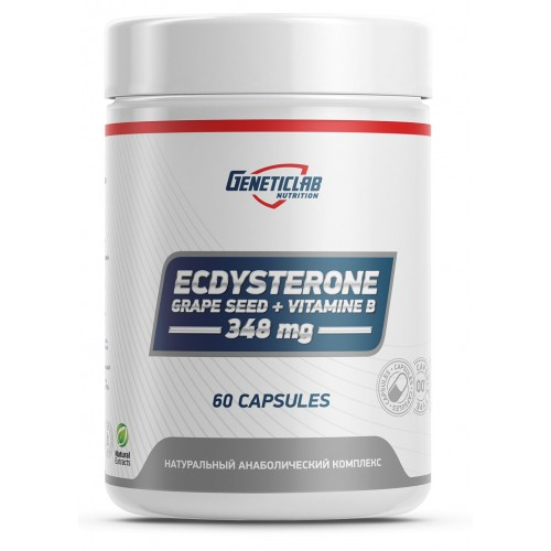 GeneticLab Ecdysterone 60 caps