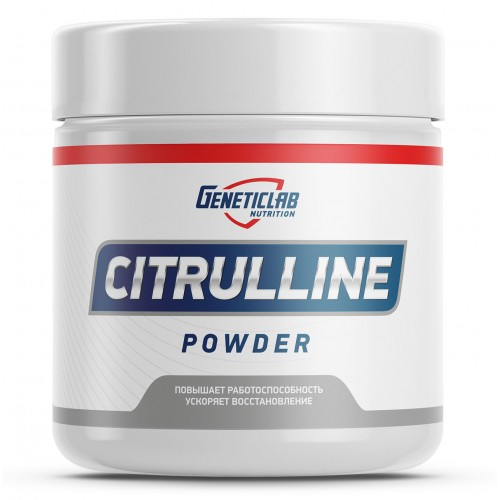 GeneticLab Citrulline Powder 300g