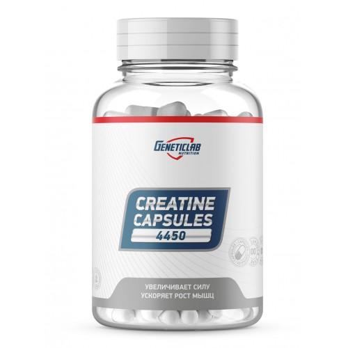 GeneticLab Creatine 180 капс.
